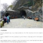 고씨동굴 → 큐브존 (27분/25.22km) - 강원도 영월군 김삿갓면 진별리 산262
