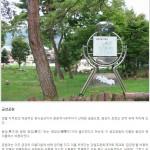 금강공원 → 큐브존 (28분/17.80km) - 강원도 영월군 영월읍 영흥리