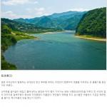 동강 → 큐브존 (26분/17.12km) - 강원도 영월군 영월읍