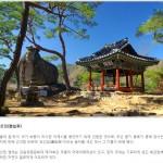 요선정 → 큐브존 (20분/14.38km) - 강원도 영월군 수주면 무릉리