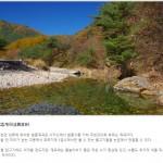 법흥계곡 - 강원도 영월군 수주면 법흥리